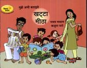 Mujhe Abhi Batayien - Khatta Mittha: Madhav Chavan