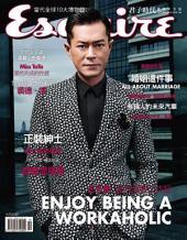 Esquire君子時代國際中文版134期: 古天樂 超然境界工作狂