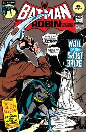 Batman (1940-) #236