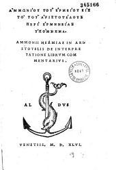Ammoniou tou Hermeiou Eis to tou Aristotelous peri Hermeneias hypomnema