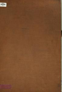 Legislative Supplement No  1 65  Jan  10   Apr  13  1870 PDF