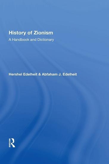 History Of Zionism PDF