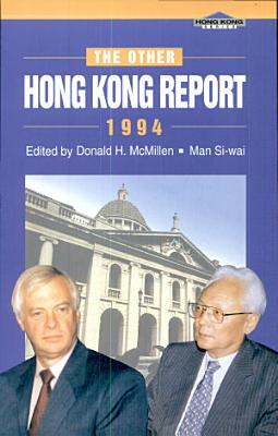 The Other Hong Kong Report 1994