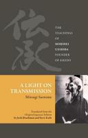A Light on Transmission