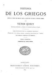 Historia de los griegos: Volumen 1