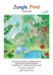 जंगल में आग Jungle Fire! HINDI: -भागो या समस्या ठीक करें -Flee or Fix the Problem