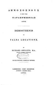 Demosthenes de Falsa Legatione