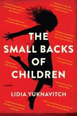 The Small Backs of Children