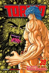 Toriko, Vol. 39: The Creature Known As Neo!!