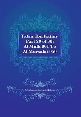Tafsir Ibn Kathir Juz  29  Part 29  PDF