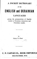 A Pocket Dictionary of the English and Ukrainian Languages