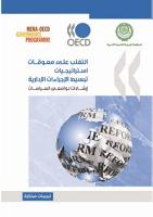 Overcoming Barriers to Administrative Simplification Strategies Guidance for Policy Makers  Arabic version  PDF