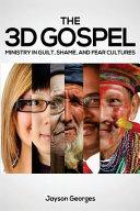 The 3D Gospel PDF