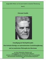 Gentile Edition  Bd  2 PDF