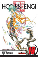 Hoshin Engi PDF