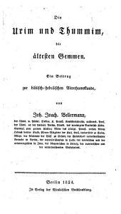 Die Urim und Thummim, die ältesten Gemmen