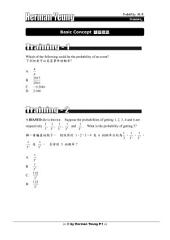 Herman Yeung - DSE Maths (Core) - Probability 概率