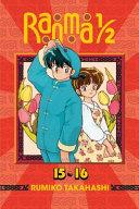 Ranma 1 2  2 in 1 Edition   Vol  8