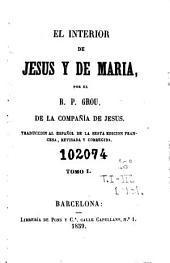 El Interior de Jesús y de María