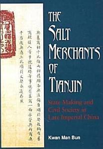 The Salt Merchants of Tianjin PDF