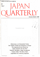 Japan Quarterly PDF