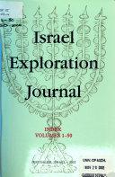 Israel Exploration Journal