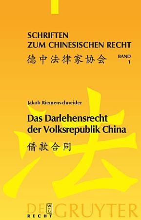 Das Darlehensrecht der Volksrepublik China PDF