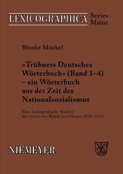 Deutsches Orterbuch