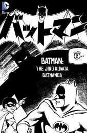 Batman: The Jiro Kuwata Batmanga (2014-) #51