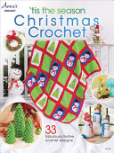 Tis the Season Christmas Crochet PDF