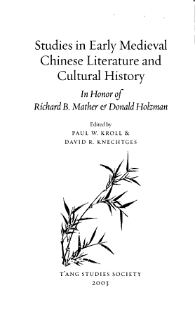 Studies in Early Medieval Chinese Literature and Cultural History PDF