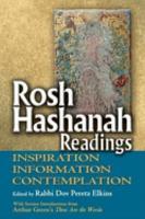 Rosh Hashanah Readings PDF