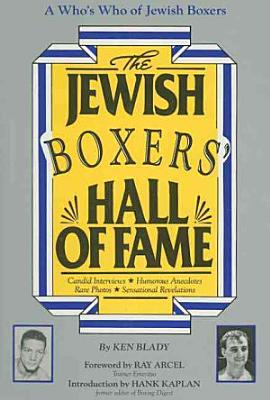 The Jewish Boxers Hall of Fame