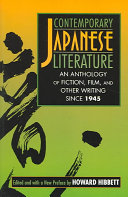 Contemporary Japanese Literature PDF