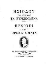 Hesiodi Ascraei opera omnia