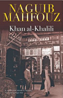 Khan Al Khalili