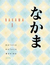Nakama 1: Edition 2
