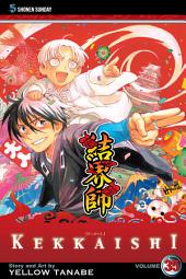 Kekkaishi: Volume 35