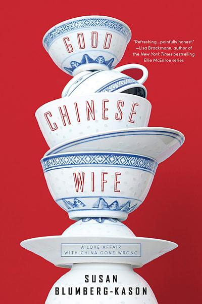 Download Good Chinese Wife Book