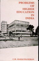 Problems of Higher Education in India PDF