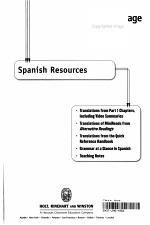 Elements of Language 2001
