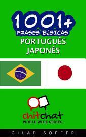 1001+ Frases Básicas Português - Japonês