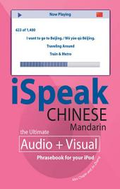 iSpeak Chinese Phrasebook: An Audio + Visual Phrasebook for Your iPod