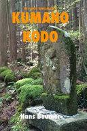 Kumano Kodo - USTrade Color