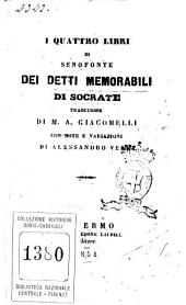 I quattro libri di Senofonte dei detti memorabili di Socrate traduzione di M.A. Giacomelli