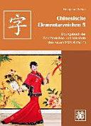 Chinesische Elementarzeichen PDF