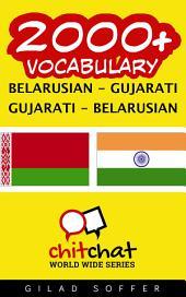 2000+ Belarusian - Gujarati Gujarati - Belarusian Vocabulary