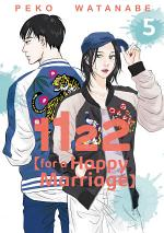 1122: For a Happy Marriage 5