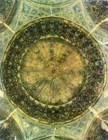 Bukhara  the Eastern Dome of Islam PDF