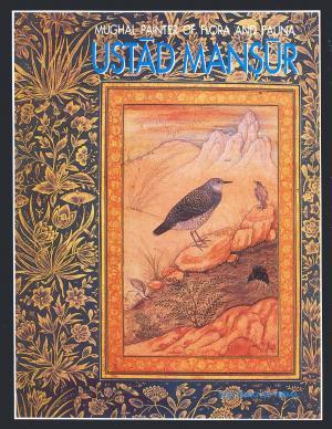 Mug  h  al Painter of Flora and Fauna Ust  d Man     r